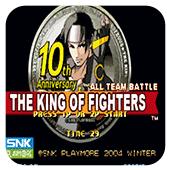 拳皇10周年独特版手机版-街机游戏