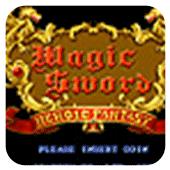 魔法剑 英雄的幻想手机版-街机游戏