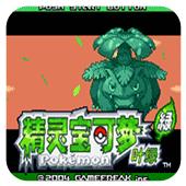 口袋妖怪 叶绿386 汉化版手机版-街机游戏
