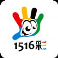 1516彩票V1.0安卓版