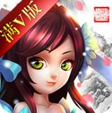 挂江湖满v V1.0 安卓版