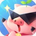 萌猪突击 V1.0 安卓版