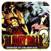 血腥咆哮2 兽化格斗2 V1.0 安卓版