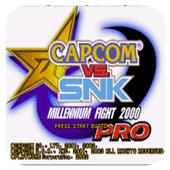 卡普空vsSNK千年之战2000 V1.0 安卓版