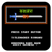 菩故须苛战争 美版 V1.0 安卓版