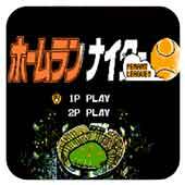 全垒打王 V1.0 安卓版