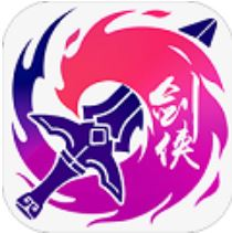 剑侠风云游戏下载-剑侠风云官方安卓版V1.0.0安卓版下载
