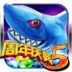 疯狂捕鱼5正式版下载-疯狂捕鱼5正式版官方唯一正版下载