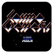 宇宙创世纪手机版-街机游戏