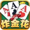 欢乐皇家炸金花V1.0.1 安卓版