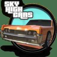 高空汽车赛道模拟