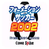 立体足球2002V1.0 安卓版