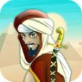 阿拉丁王子v1.1 安卓版