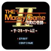 金钱游戏2